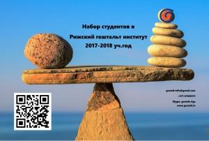 nabor_ru
