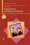 Олифирович Н.И, Зинкевич-Куземкина Т.А, Велента Т.А.