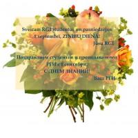 Sveicam RGI studentus un pasniedzējus 1.septembrī, ZINĪBU DIENĀ!<br /> Jūsu RGI
