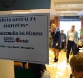 15 конференция РГИ