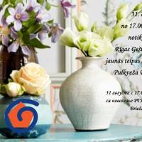 С большой радостью хотим сообщить Вам, что 31 августа с 17.00 до 20.00 состоится новоселье РГИ по адресу Pulkveža Brieža 7-109D.