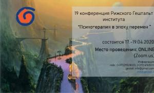 photo zastavka new ru