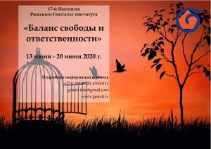zastavka rus fb2